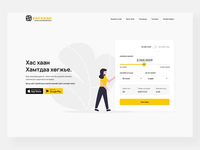 Khaskhaan Slider Option uidesign landingpage onepage design web webdesign slider slider design website