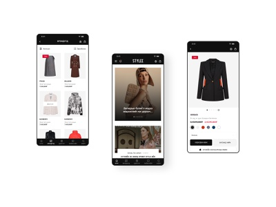 Stylee App fashion app design application ui app shopapp uiux app design