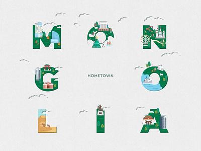 hometown hometown mongolia ulaanbaatar design art vector illustrator illustration