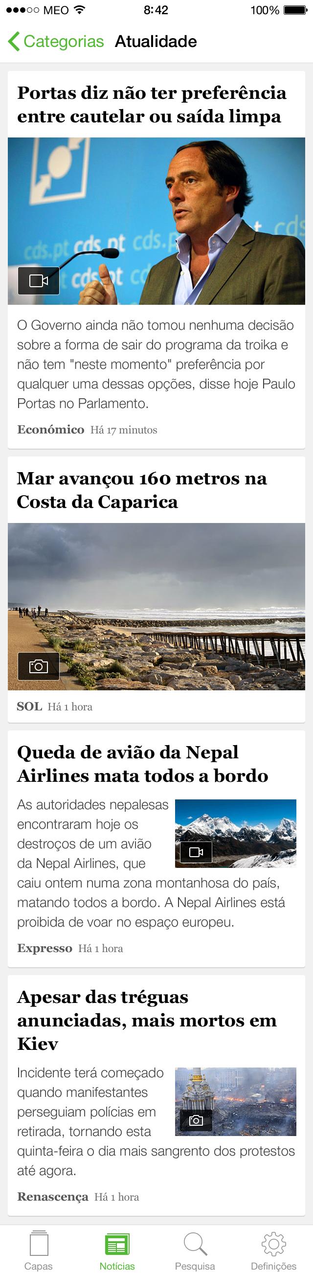News list 2
