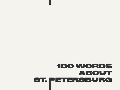 100 words about St. Petersburg