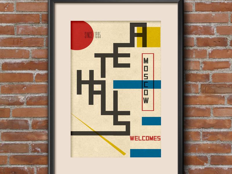 International style bauhaus graphic design swiss design poster international style swiss style