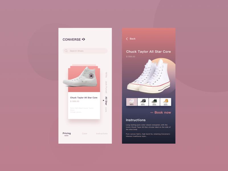 Shoes interface 设计 ui