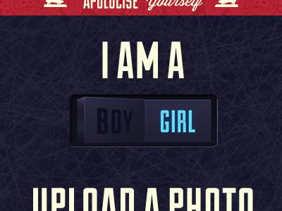 Giant Switcherooo switch toggle boy girl ui