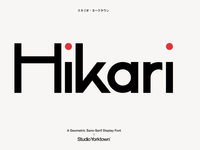 Hikari Geometric Sans-Serif Display Font modernist retro minimal simple display font typography typeface font display sans-serif geometric