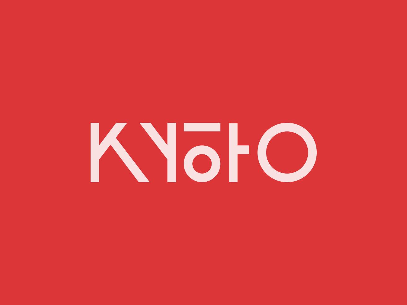 'Kyoto' Logo in Hikari Typeface design branding and identity mockup branding font red typography retro geometric typeface logo japan kyoto