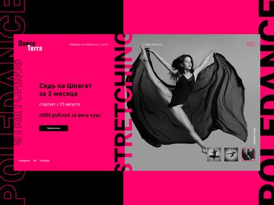 Сoncept of school dance website