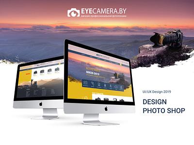 Photo Shop – Web Design clean graphic design website web typography logo lettering ios art vector ux ui mobile illustrator illustration icon design app
