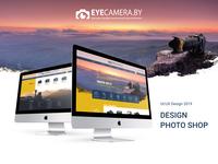 Photo Shop – Web Design