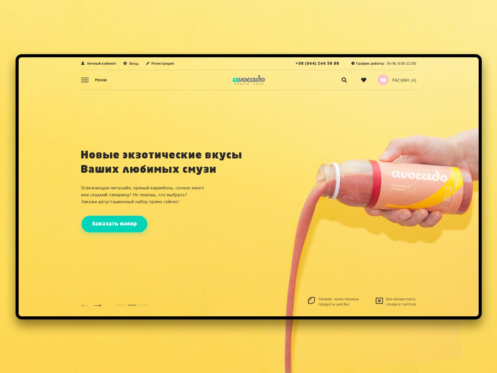 Smoothie On-line Shop web designer health food yellow main screen webshop ui designer ui design web  design