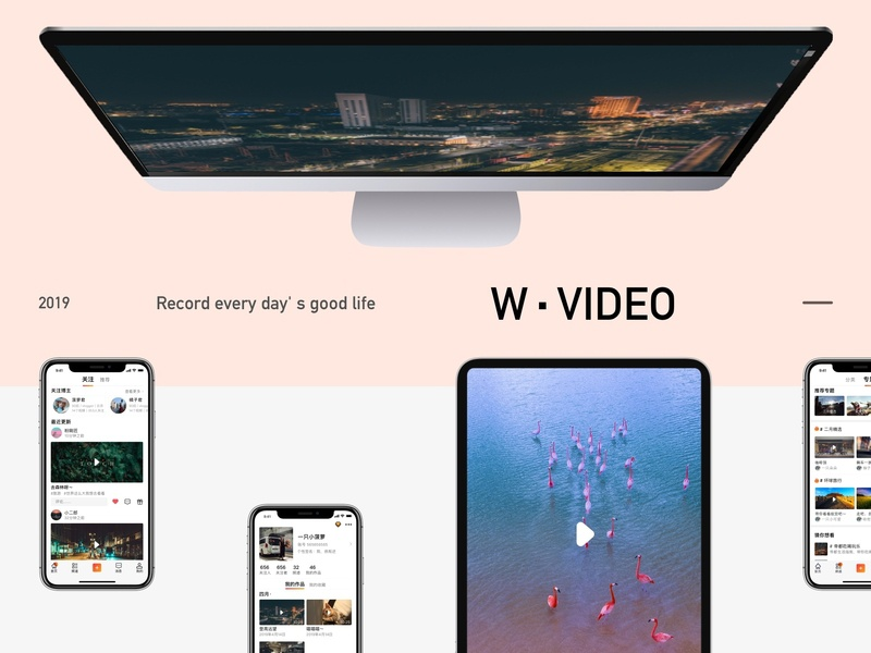 Some interface presentation app ui design