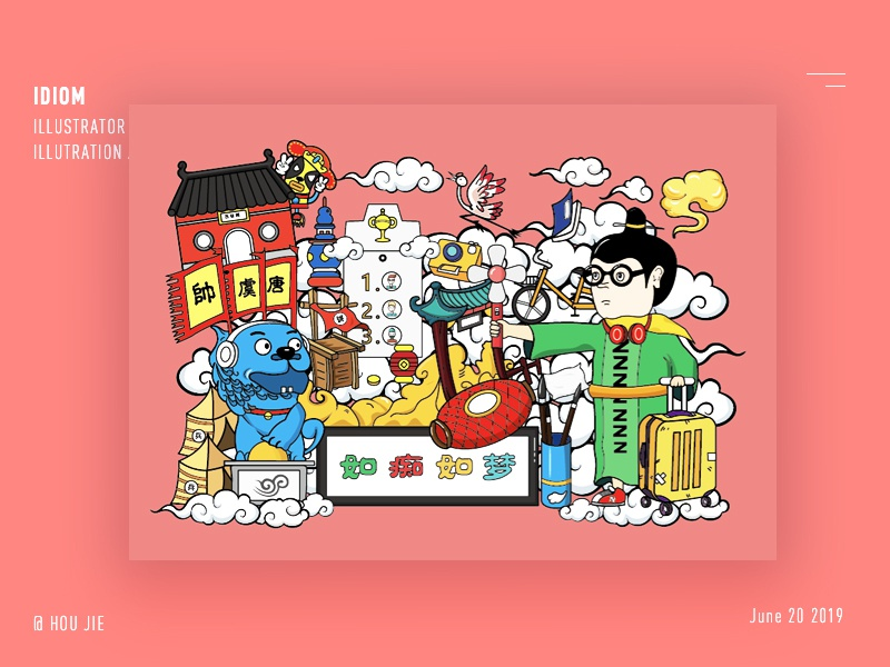 dream 01 website flat web design illustration