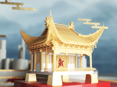 Legacy of China cinema 4d