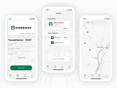Starbucks app Russia redesign concept map ios app starbucks iosapp ios14 design