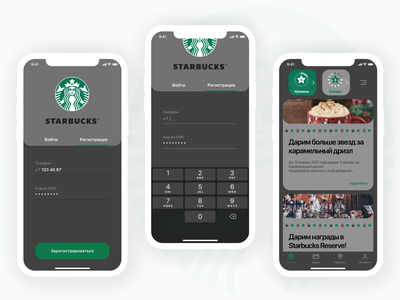 Starbucks app Russia redesign Dark Theme concept log in screen dark theme ui starbucks iosapp ios14