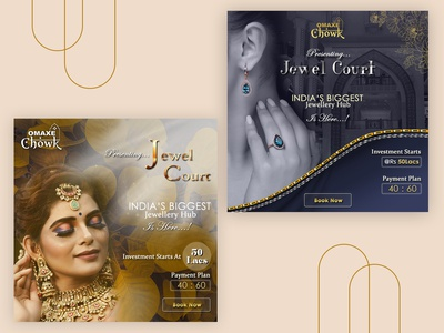 promotional posters for OmaxChowk web photoshop design