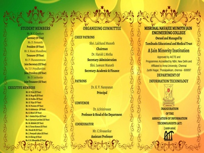 Inaugration Brochure