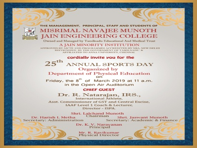 Sports Day Invitation