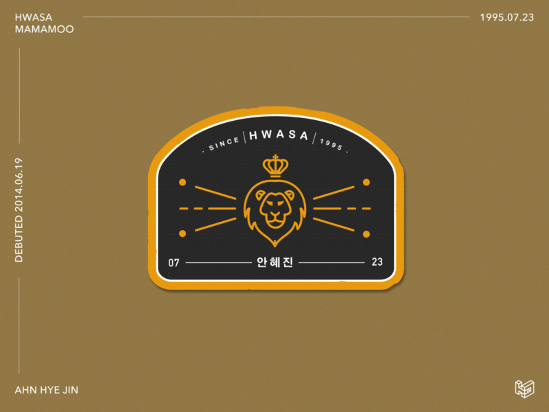 Minimalist Patch Design (Hwasa Ver.) lineart lion patches 2d logo vector minimalist design illustration