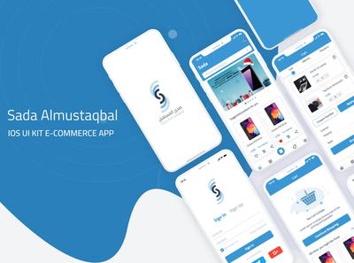 Sada Al-mustaqbal E-commerce store UI/UX