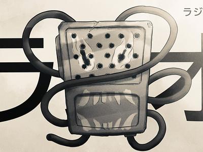 IPADTOBER // 2020 // 4 // Radio radio design art sketch procreate photoshop monster kanji japanese ipadtober ipad inktober2020 inktober illustration halftone fish dither dark