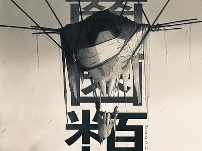IPADTOBER 2020 // 6 // Rodent evangelion mecha android rodent mwstandsfor manga anime sketch procreate photoshop kanji japanese ipadtober ipad inktober2020 inktober illustration halftone dither dark