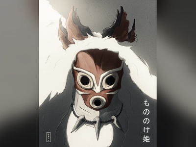 iPadtober 2020 / 12 / Mononoke sketch procreate photoshop mwstandsfor mononoke mask manga japanese ipadtober ipad inktober2020 inktober illustration halftone gibli dither dark