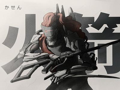 iPadtober 2020 / 16 / Rocket android hunter gun knife rocket mwstandsfor manga sketch procreate photoshop kanji japanese ipadtober ipad inktober2020 inktober illustration halftone dither dark