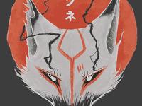 011 Kitsune