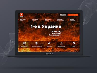KaboGroup web design & development develop development website design ux ui webdesign web design design
