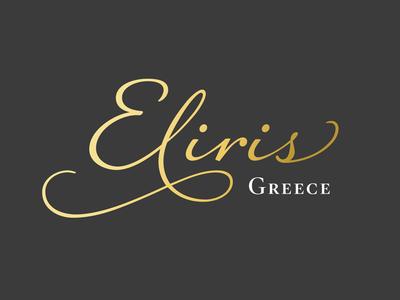 Eliris Olive Oil serif gold script logo design