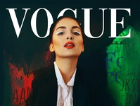 Vogue Sample Covers