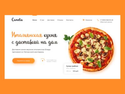 "Homepage ""Camelio"" landing restaurant italy pizza design web design homepage concept"