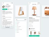 Artisan. E-commerce app.