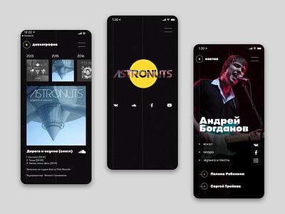 Indie rock band site. Mobile version. website music web site indie rock mobile adaptive webdesign