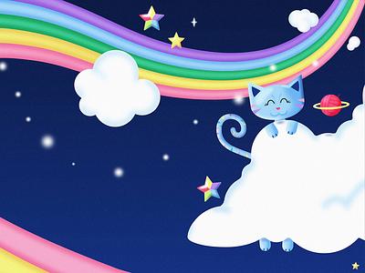 Zoom-Zoom-2 yarn star gradient rainbow space kitten cat lisa frank illustration