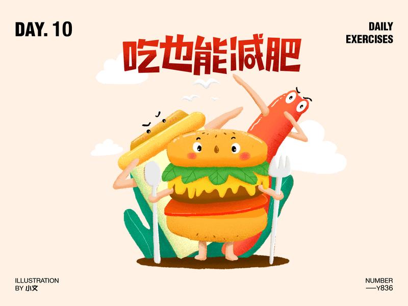 Food in motion design illustration 插图