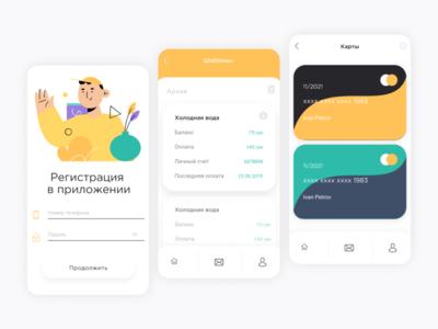 Payment Mobile App Concept