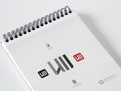 Sketch book logo design