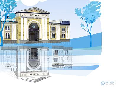 RAILWAY STATION BELGRADE BY IGOR SAPONJA flat logo typography logo design illustrator illustration graphic  design branding adobeillustator vector