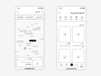 Deal App Wireframes listing filter deals modern design ux simple properties cars arabic minimal outline sketch wireframe map shopping ecommerce deal