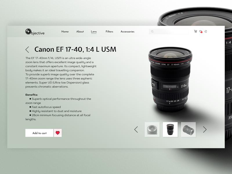 lens shop concept