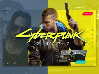 Сyberpunk 2077. Concept