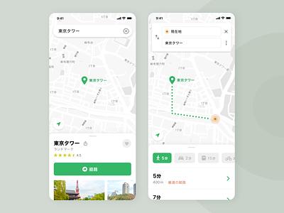 Daily UI challenge 020 ▷ Location Tracker inspiration flat dailyuichallenge uidesign appdesign web ios ux japanese webdesign interface xd location tracker map dailyui dailyui020 app design ui app