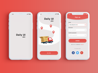 Daily UI challenge 001 ▷ Sign up