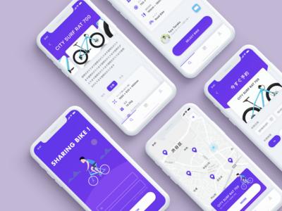Share Bike App
