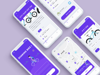 Share Bike App sharing economy bicycle webdesign appdesign uidesign xd flat animation web ux ui design app
