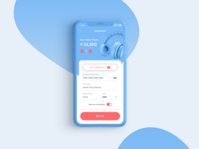 Daily UI challenge 002 ▷ Credit Card Checkout