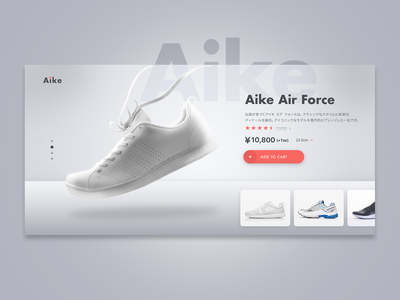 Sneakers brand website adobe photoshop uxdesign ui design uidesign shopping cart shopping webdesign website sneakers sneaker xd web interface design appdesign app ux ui