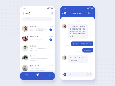 Daily UI challenge 013 ▷ Direct Messaging messaging message dailyuichallenge dailyui013 dailyui webdesign uidesign appdesign app xd web ux ui